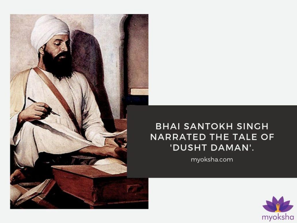Hemkund Sahib History 1
