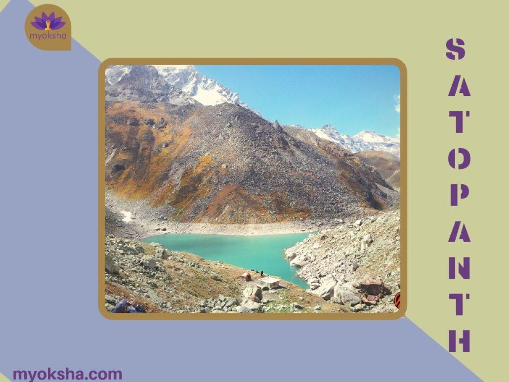 Holy trail of Panch Prayag