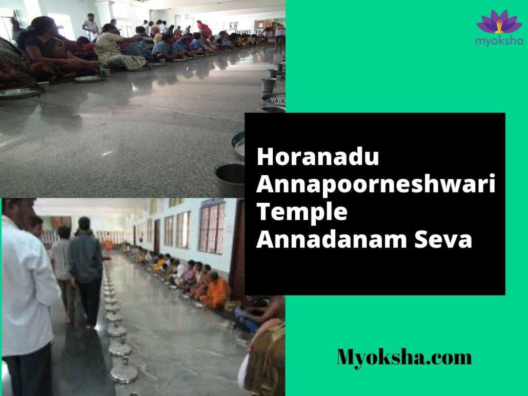 Horanadu-Annapoorneshwari-Temple-Annadanam-Scheme