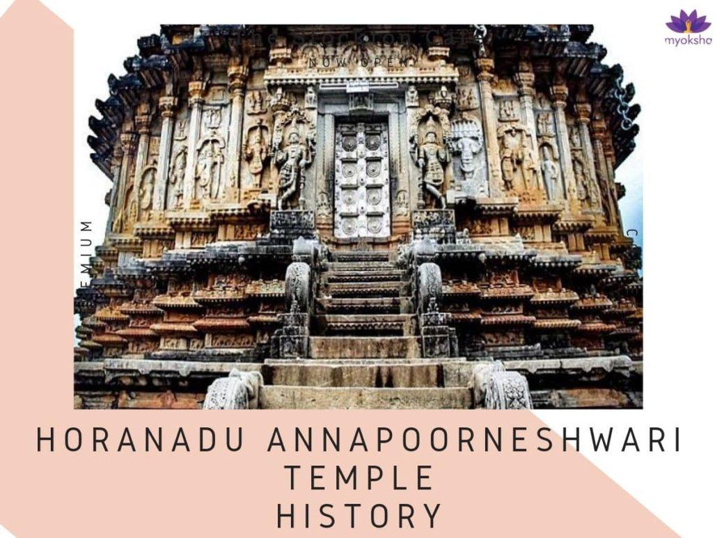 Horanadu-Annapoorneshwari-Temple-History