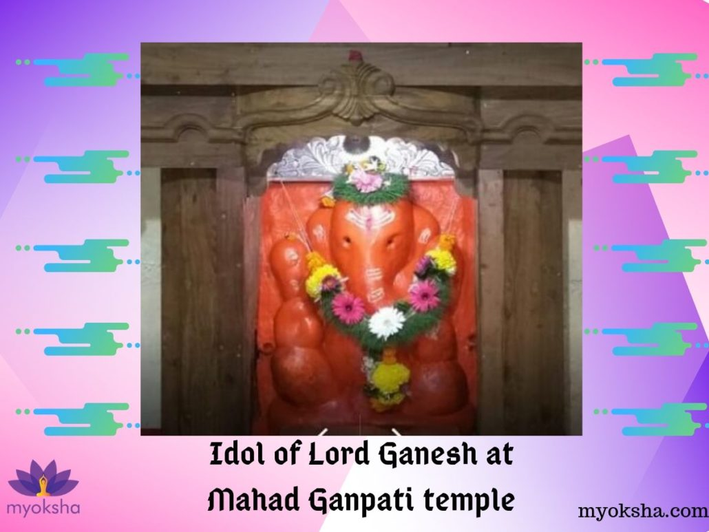 Idol of Lord Ganesh at Mahad Ganpati Temple
