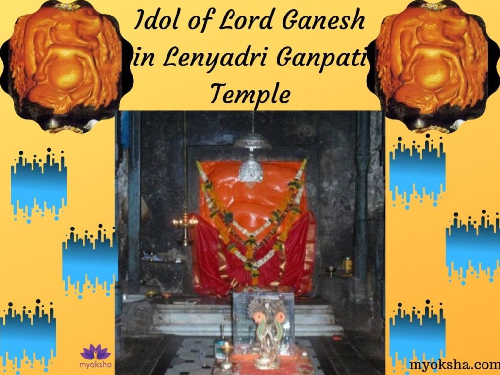 Idol of Lord Ganesh in Lenyadri Ganpati Temple