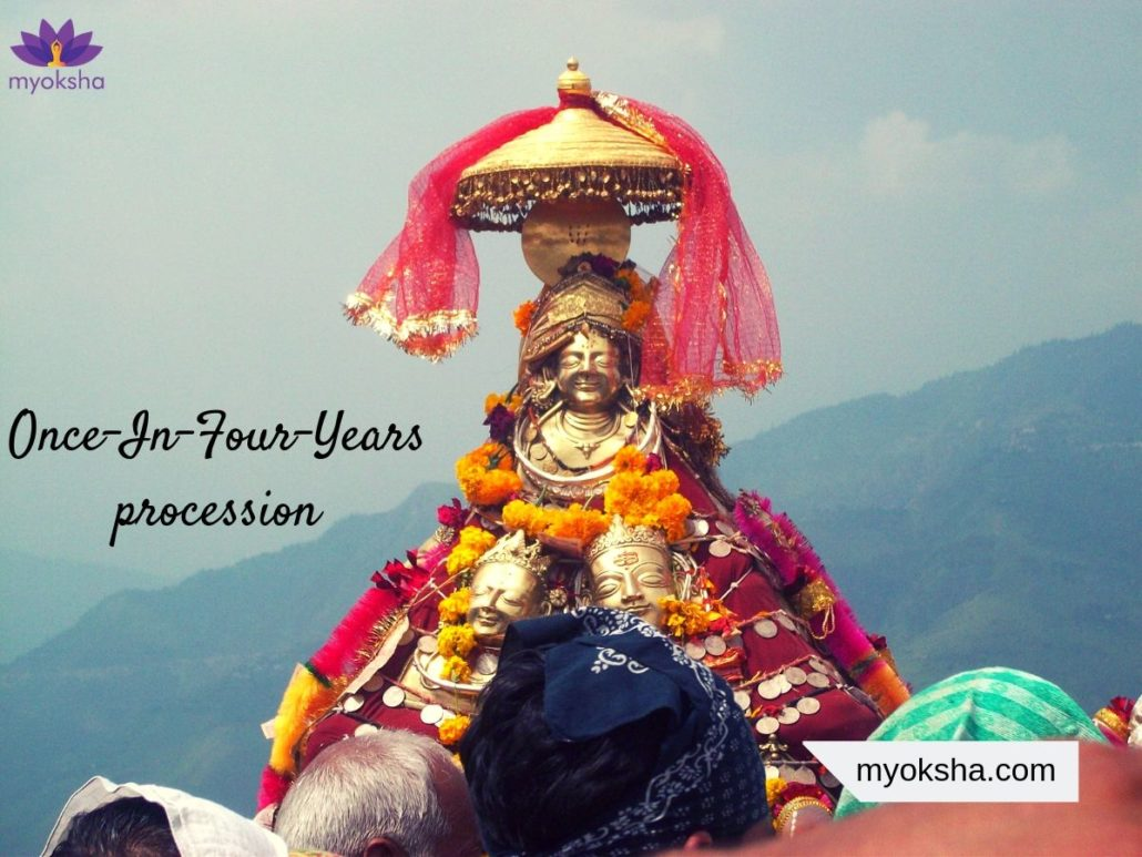 Koteshwar Temple Festivals