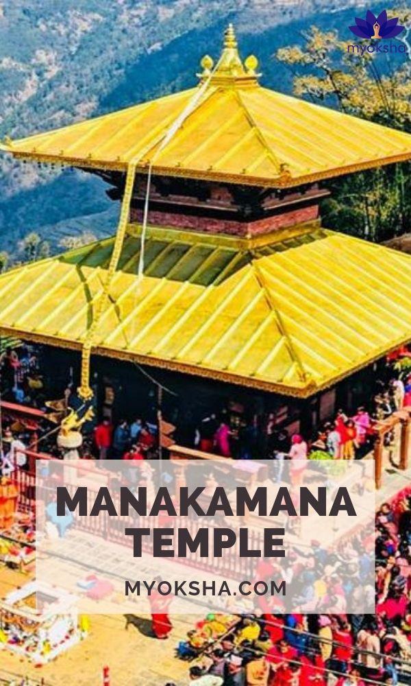 Manakamana Temple Nepal Tour Package