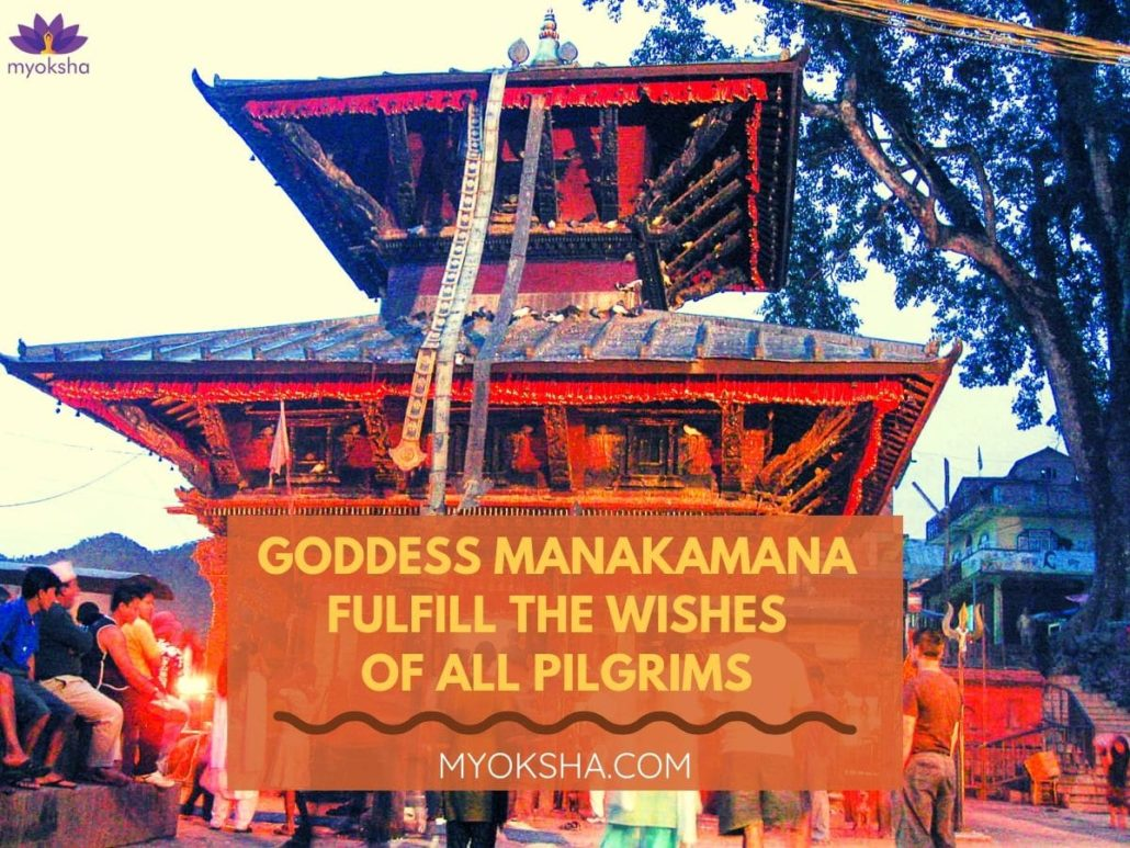 Manakamana Temple Significance