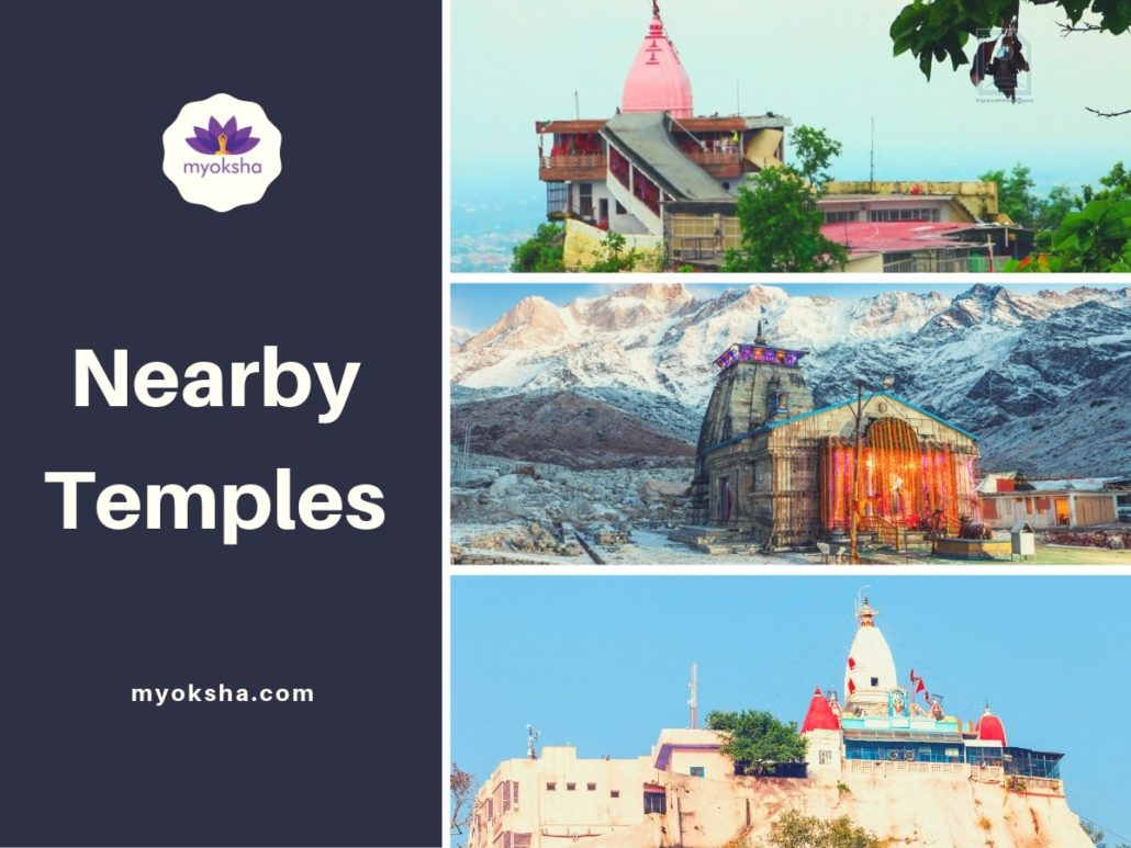 Nearby-temples