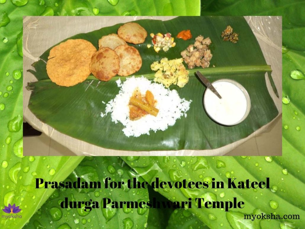 Prasadam for the devotees in Kateel Durga Parmeshwari Temple