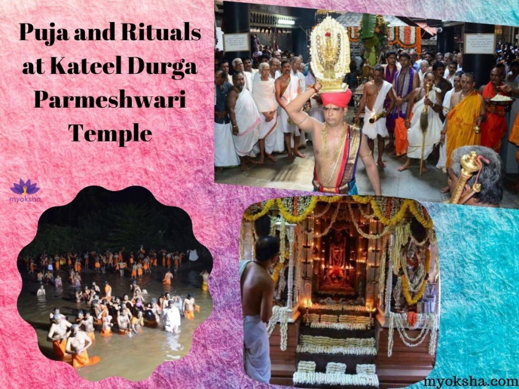 Puja and Rituals at Kateel Durga Parmeshwar Temple