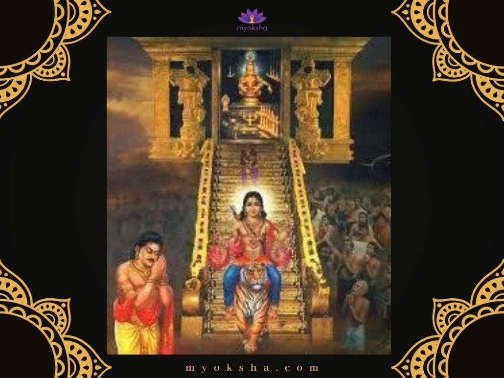 Sabarimala Temple Ayyapan