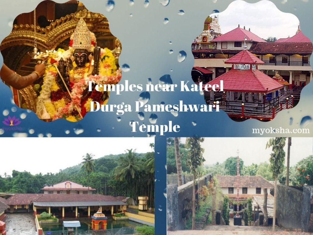 Temples near Kateel Durga Parmeshwari Templ