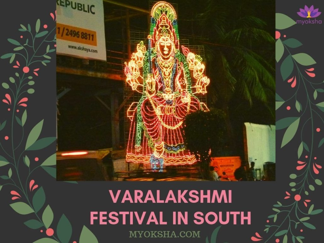 Varalakshmi Vratam Celebration