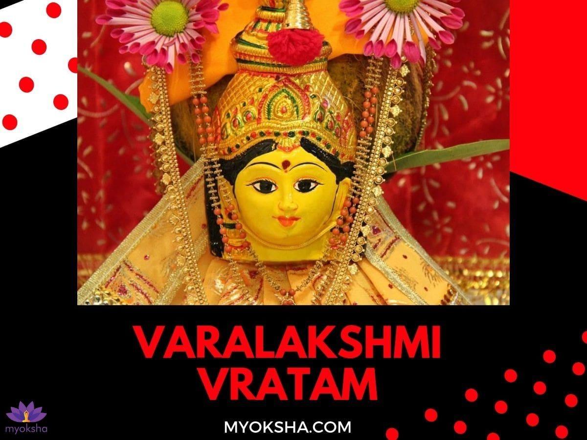 Varalakshmi Vratam 2019 - Date, Timings, Varalakshmi Vratham
