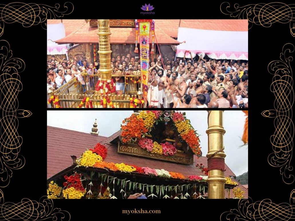 Where is Sabarimala Temple