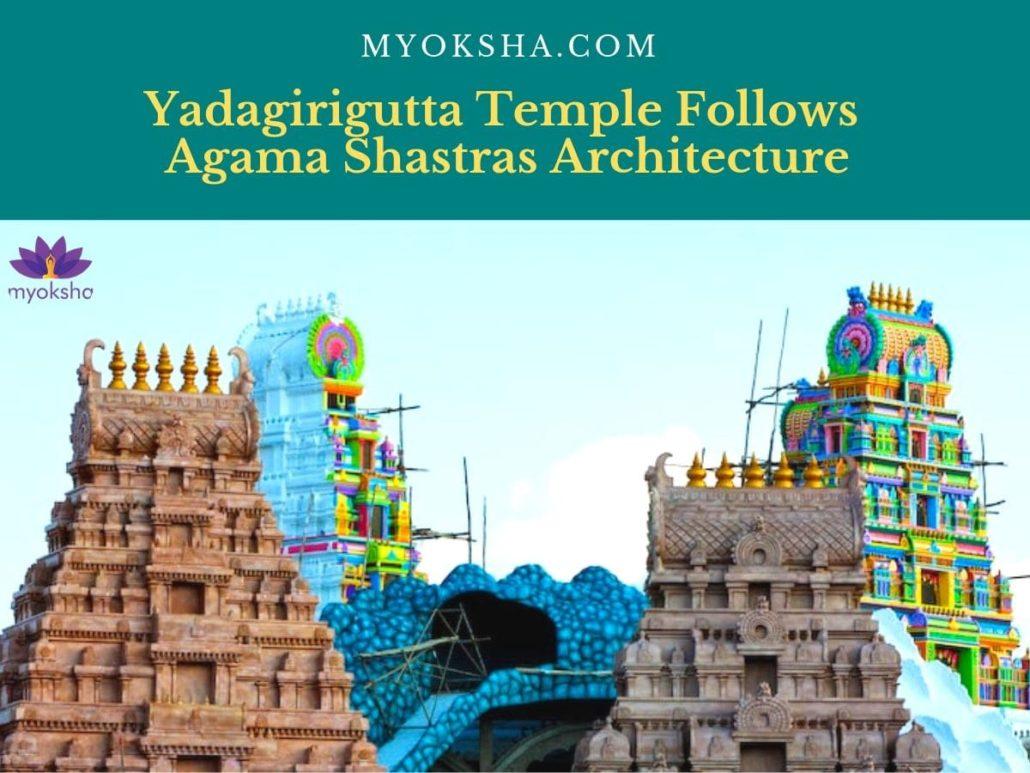 Yadagirigutta Temple Architecture