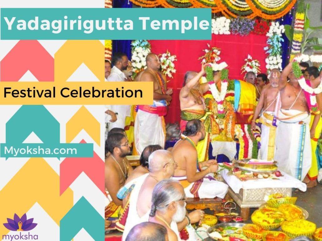 Yadagirigutta Temple Festivals