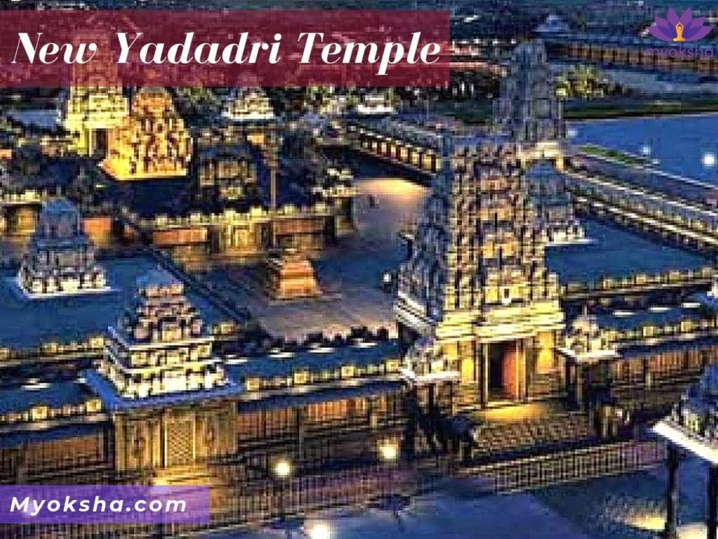 Yadagirigutta Temple New Model