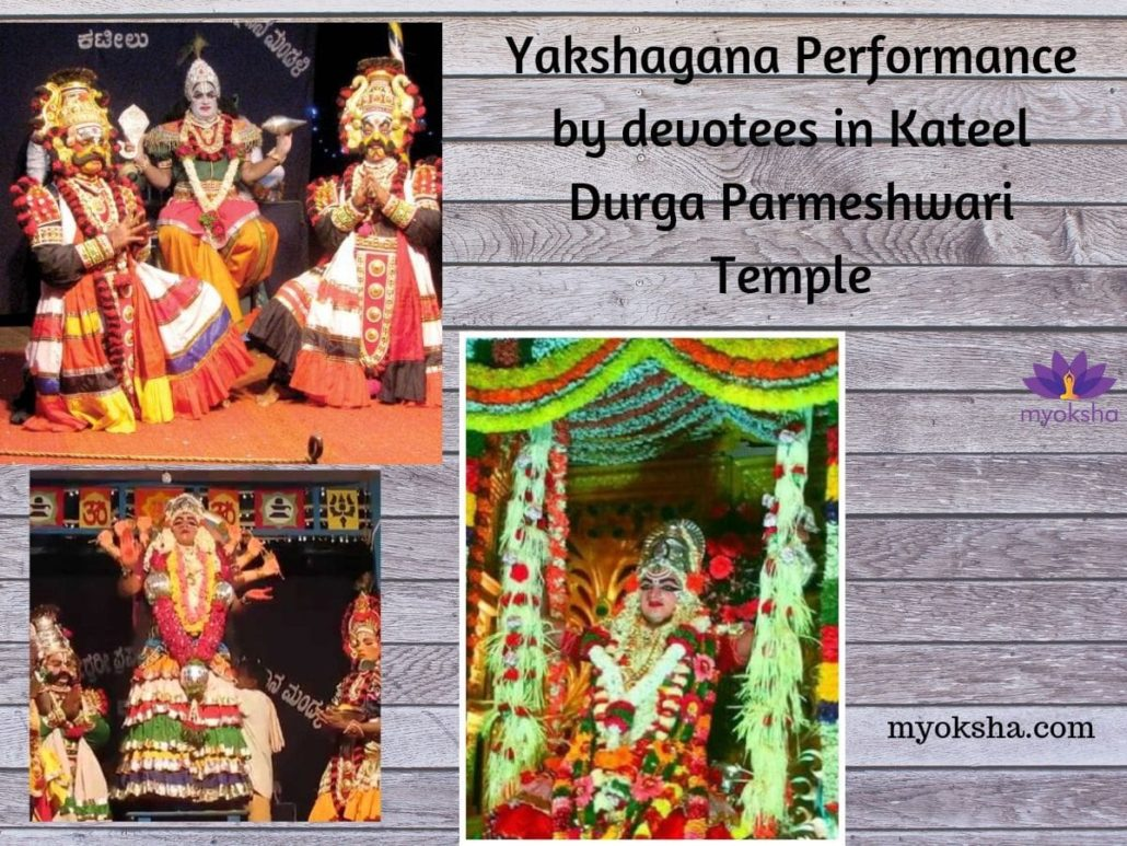Yakshagana Performance by devotees in Kateel Durga Parmeshwari Temple