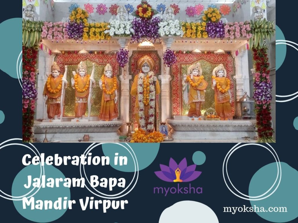 Celebration in Jalaram Bapa Mandir Virpur