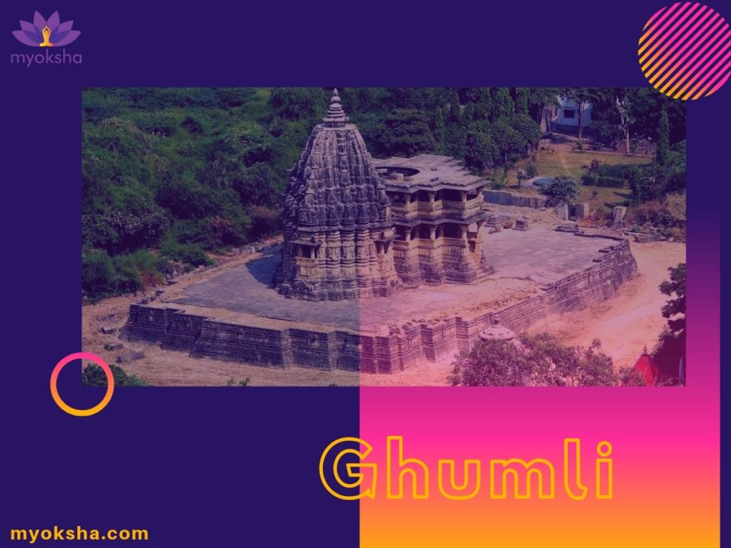 Ghumli