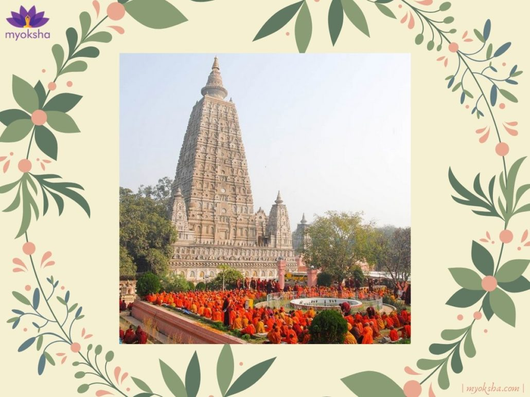 How to reach Mahabodhi Temple