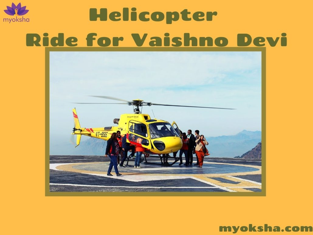 How to reach Vaishno Devi Temple