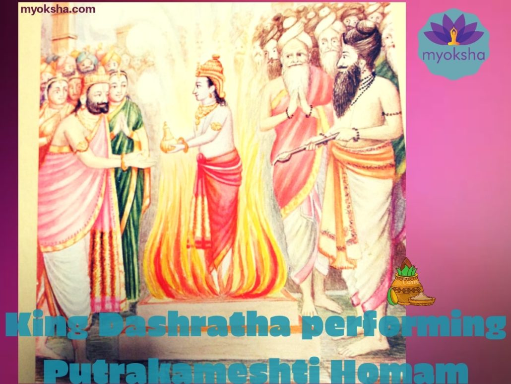 Legend of the Putrakameshti Homam