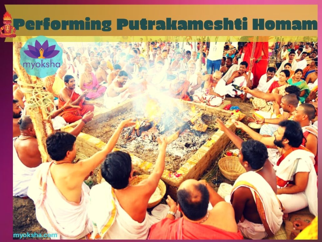 Procedure of Putrakameshti Homam