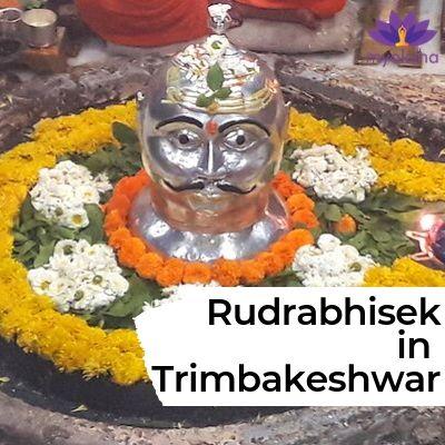Rudrabhishek in Trimbakeshwar Jyotirlinga