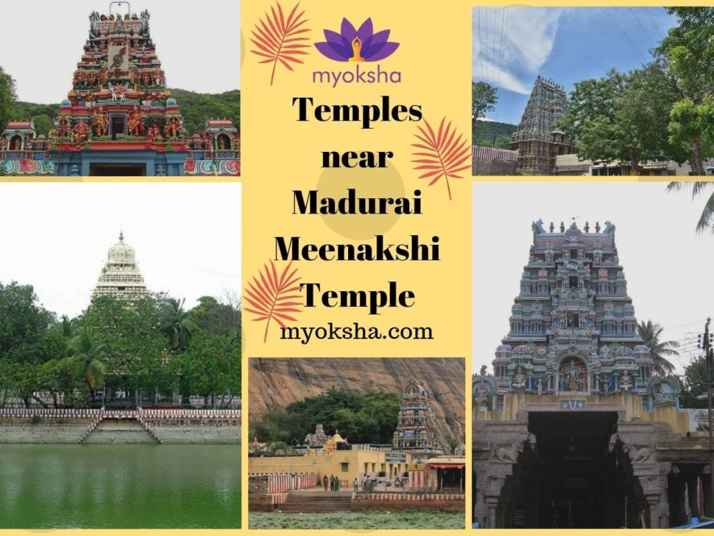 Temples near Madurai Meenakshi Temple