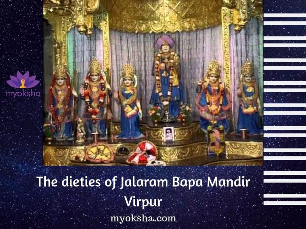 The dieties of Jalaram Bapa Mandir Virpur