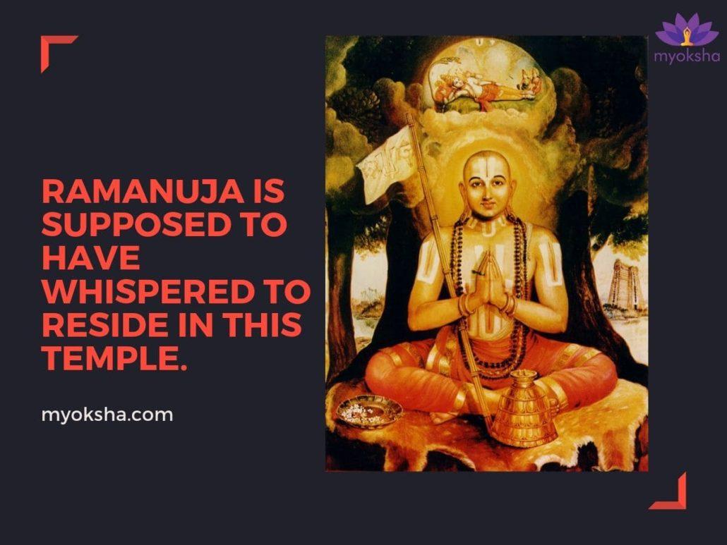 Varadharaja history