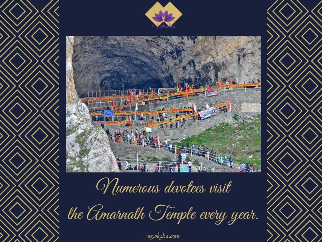 Where is Amarnath Temple