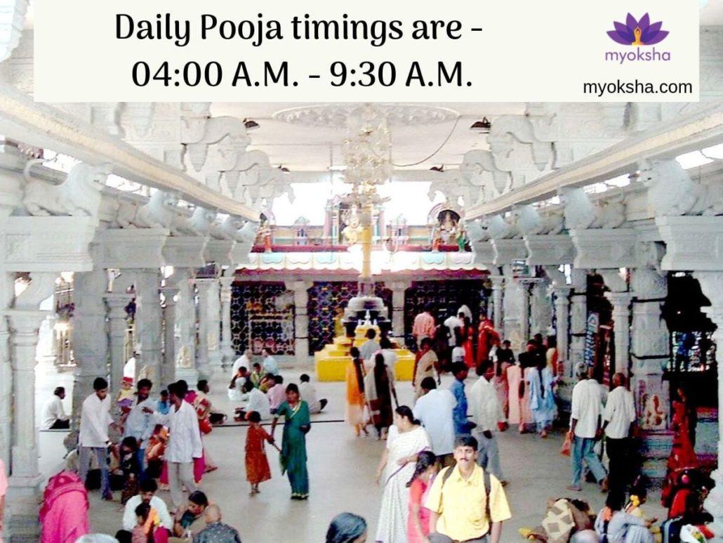 daily-pooja