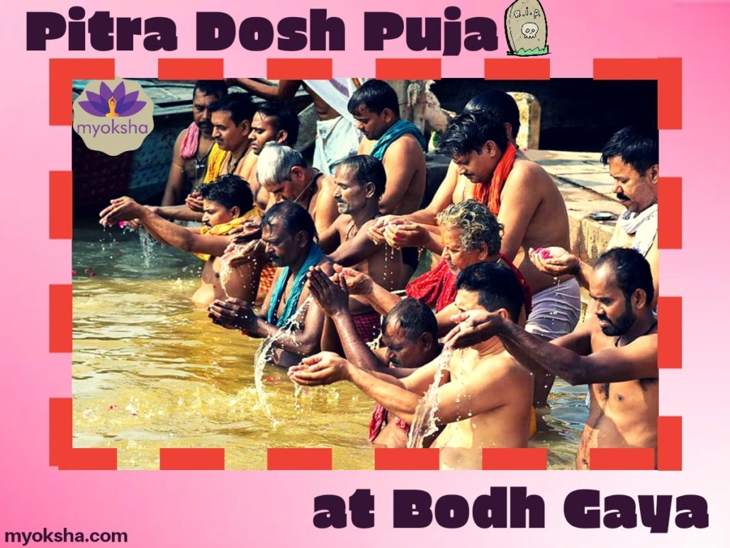 Place to perform Pitra Dosh Puja