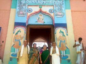 Parli-Vaijnath-Temple