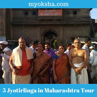 5 Jyotirlinga in Maharashtra Tour (1)