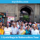 5 Jyotirlinga in Maharashtra Tour (2)