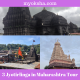 3 Jyotirlinga in Maharashtra Tour